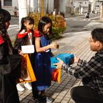 子ども実行委員企画イベント